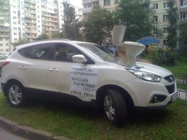 Подборка наказаний за хамскую парковку (2)