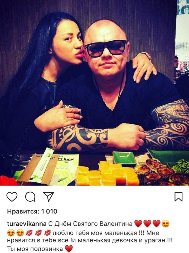 Анна Тураева и ее девушка (2)