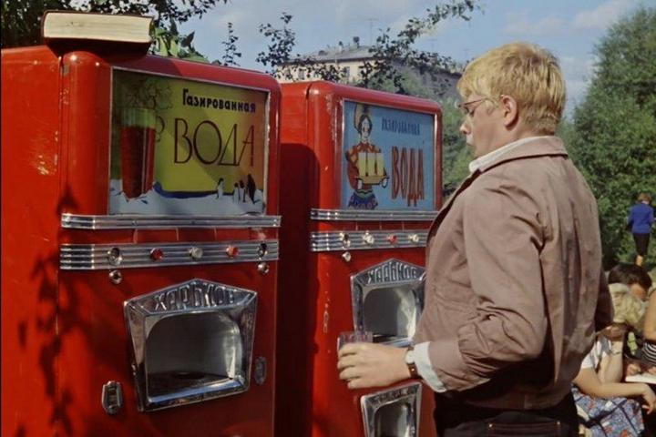 Вендинговые автоматы в СССР (1)