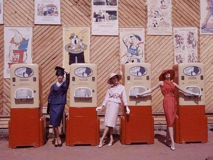 Вендинговые автоматы в СССР (3)