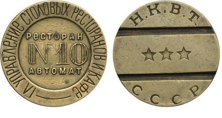 Вендинговые автоматы в СССР (6)