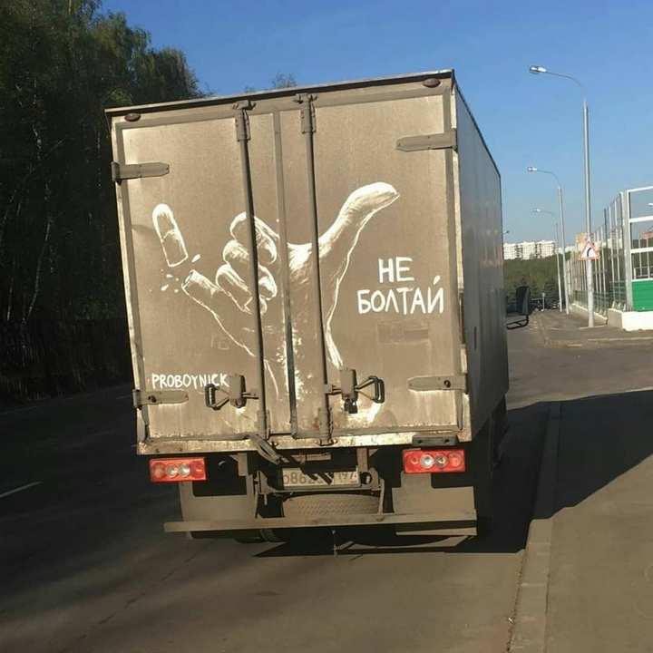 Крутые рисунки на грязных грузовиках (8)