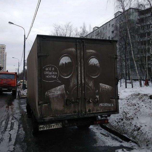 Крутые рисунки на грязных грузовиках (5)