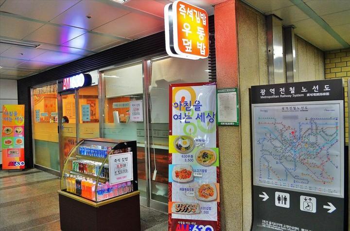 Как выглядит метро в Южной Корее (14)