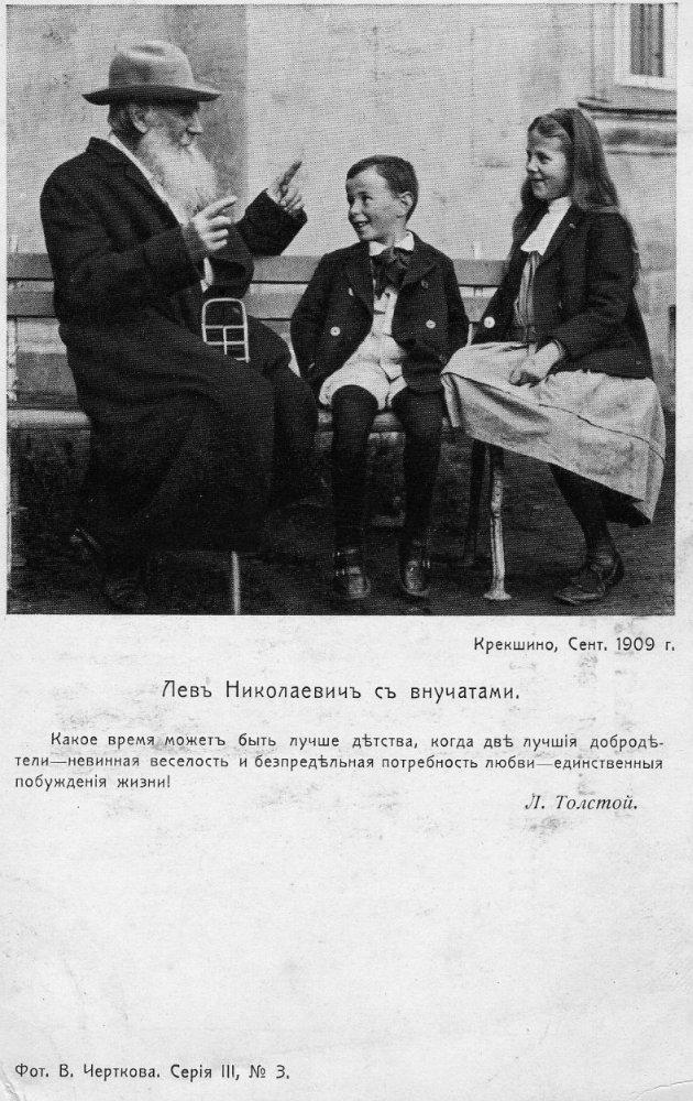 Лев Николаевич Толстой в фотографиях, исторические, старые фотографии (23)