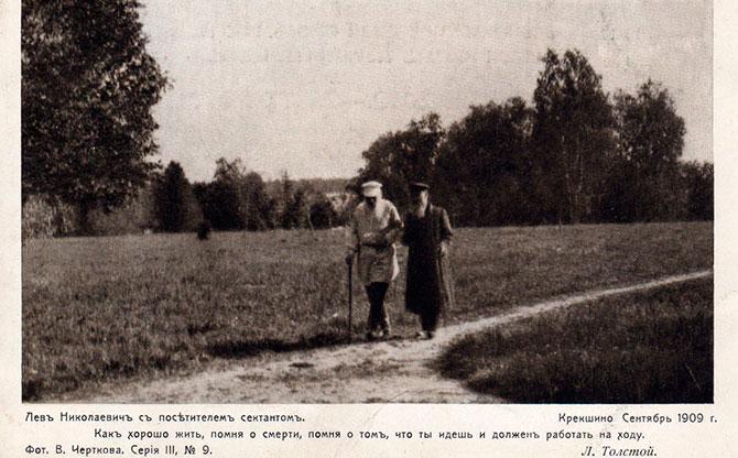Лев Николаевич Толстой в фотографиях, исторические, старые фотографии (24)