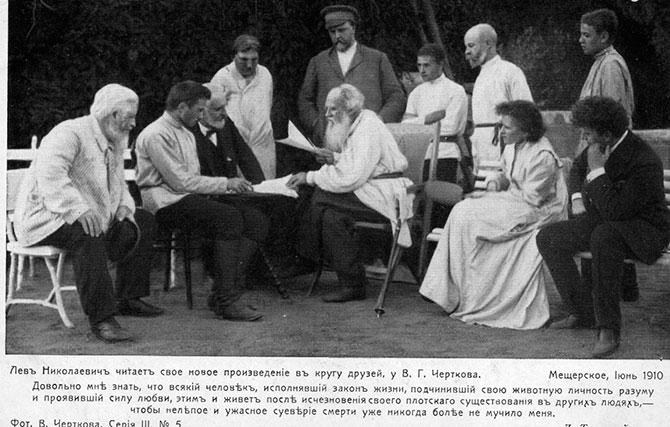 Лев Николаевич Толстой в фотографиях, исторические, старые фотографии (27)