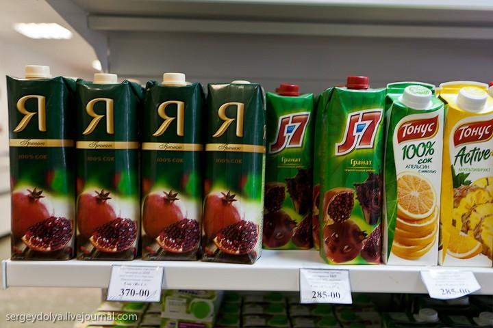самые высокие цены на продукты в городе Билибино (1)
