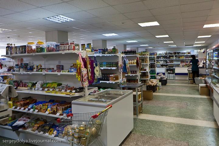 самые высокие цены на продукты в городе Билибино (2)