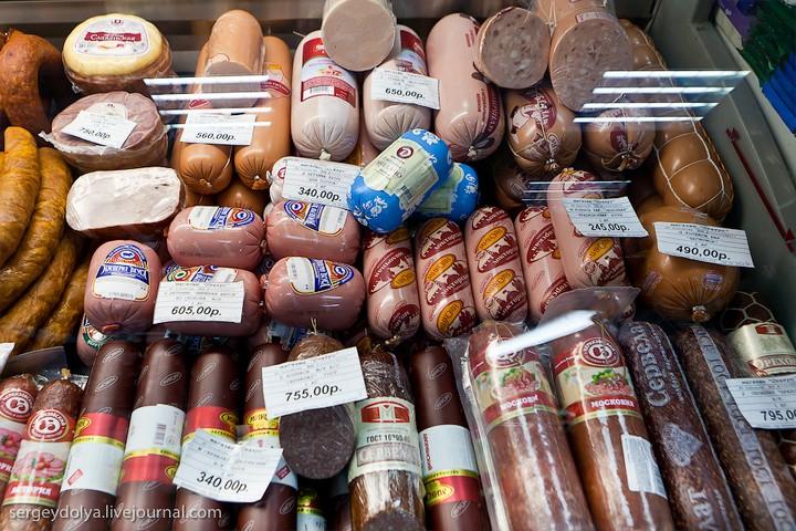 самые высокие цены на продукты в городе Билибино (3)
