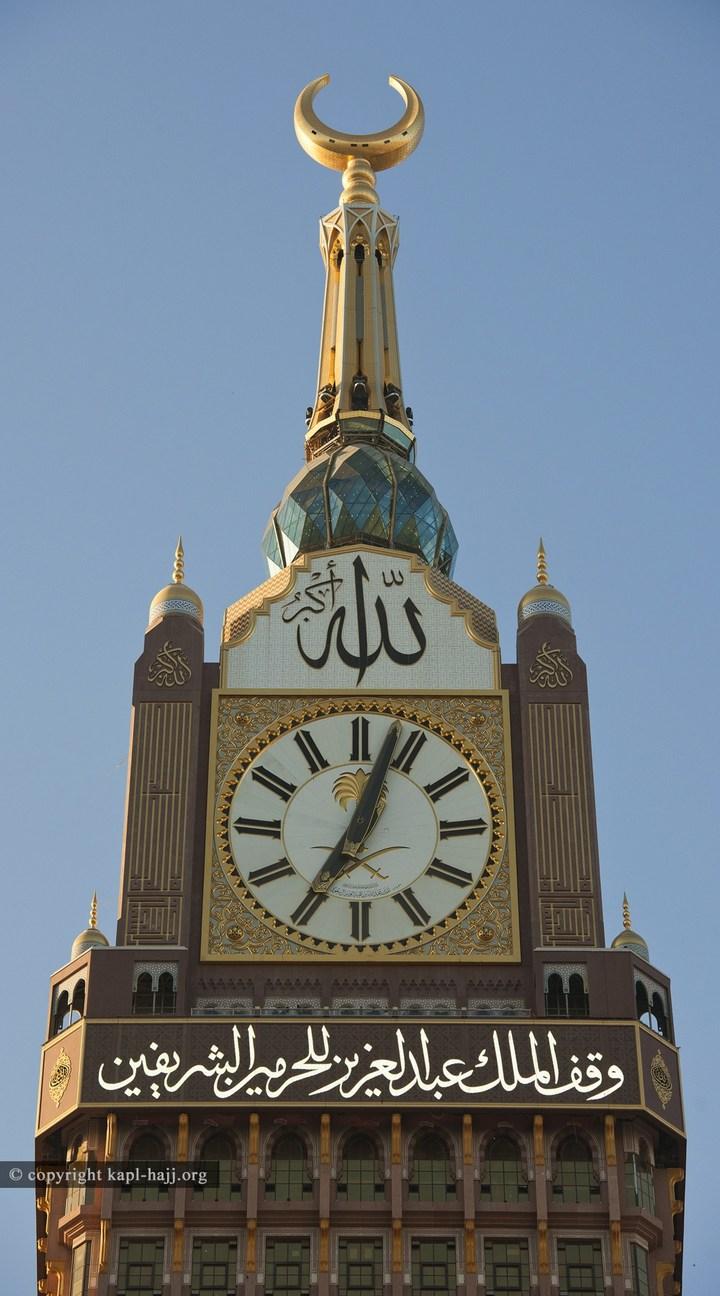 """Огромная башня с часами в Саудовской Аравии — """"Makkah Clock Royal Tower"""", мега стройка (9)"""