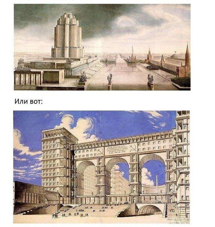 Нереализованные проекты сталинской эпохи, Не построенные здания в СССР, сталинские архитектурные сооружения (1)