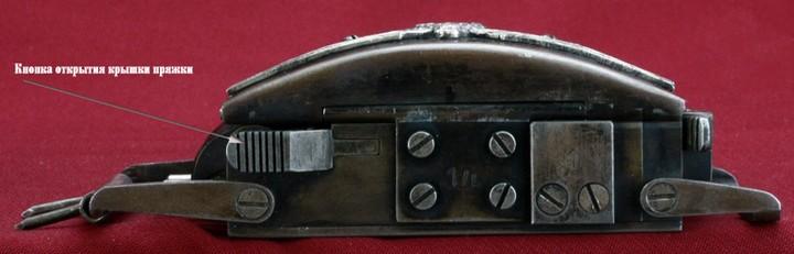 Пряжка-пистолет нацистских офицеров СС (12)