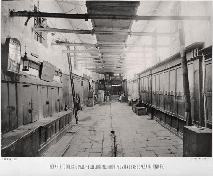 Старые фотографии Москвы. Торговые ряды (11)