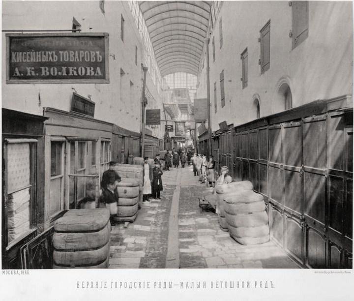 Старые фотографии Москвы. Торговые ряды (12)