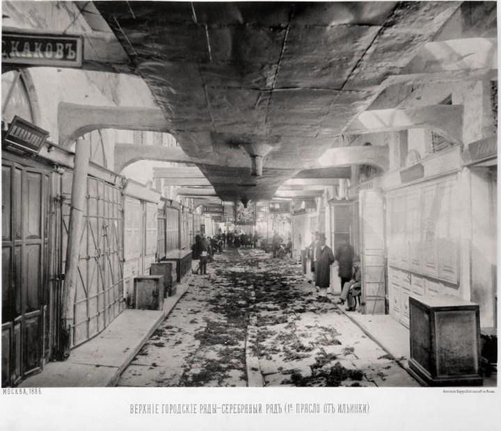 Старые фотографии Москвы. Торговые ряды (13)