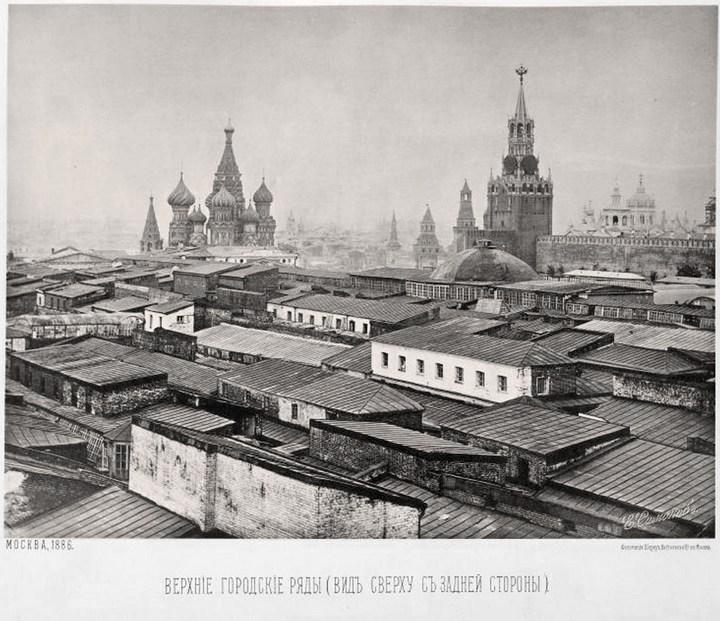 Старые фотографии Москвы. Торговые ряды (1)