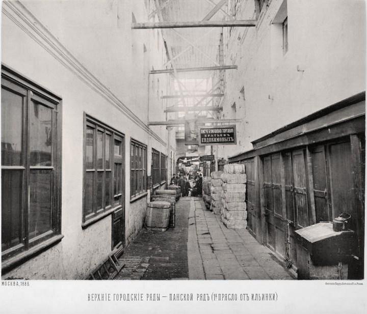 Старые фотографии Москвы. Торговые ряды (15)