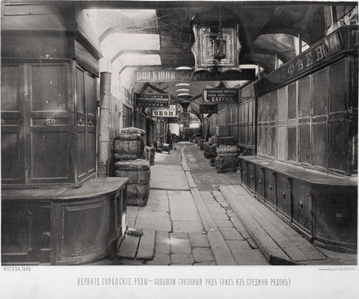Старые фотографии Москвы. Торговые ряды (17)