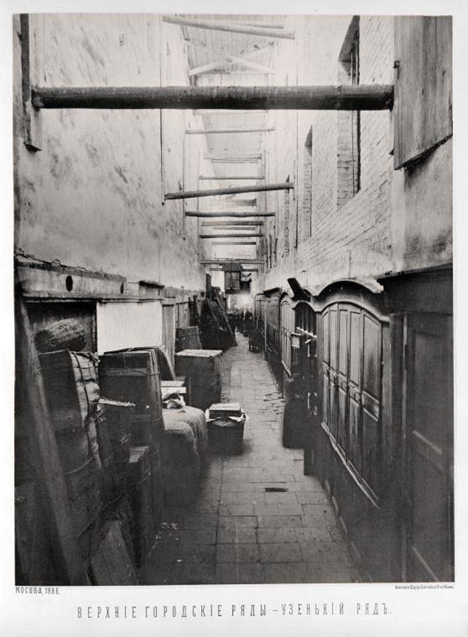 Старые фотографии Москвы. Торговые ряды (18)