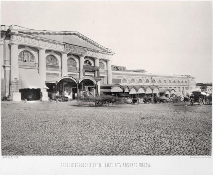 Старые фотографии Москвы. Торговые ряды (21)