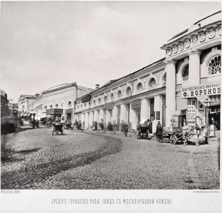 Старые фотографии Москвы. Торговые ряды (22)
