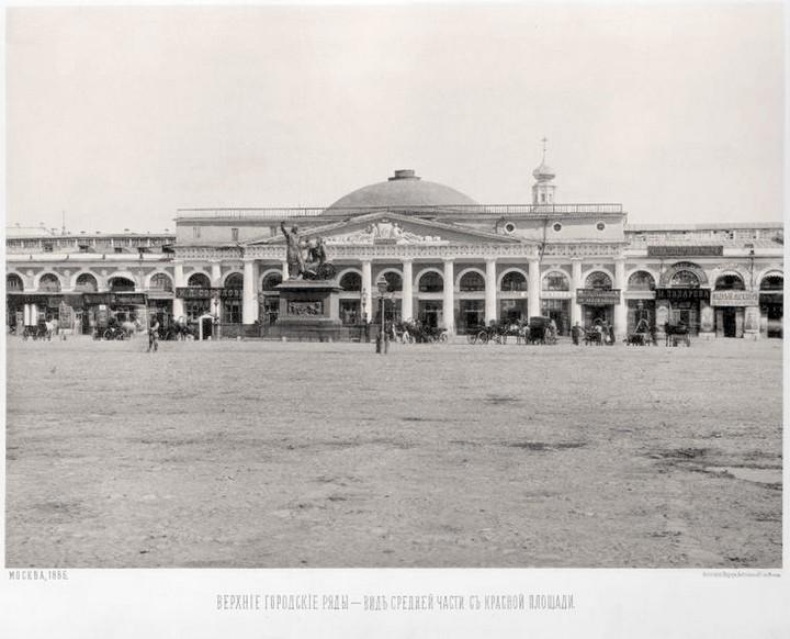Старые фотографии Москвы. Торговые ряды (2)