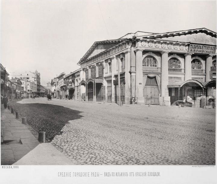 Старые фотографии Москвы. Торговые ряды (23)