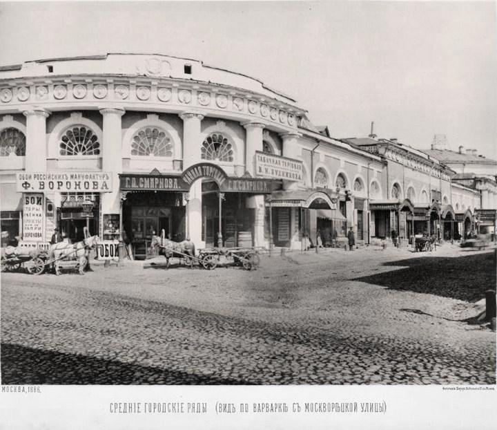 Старые фотографии Москвы. Торговые ряды (25)