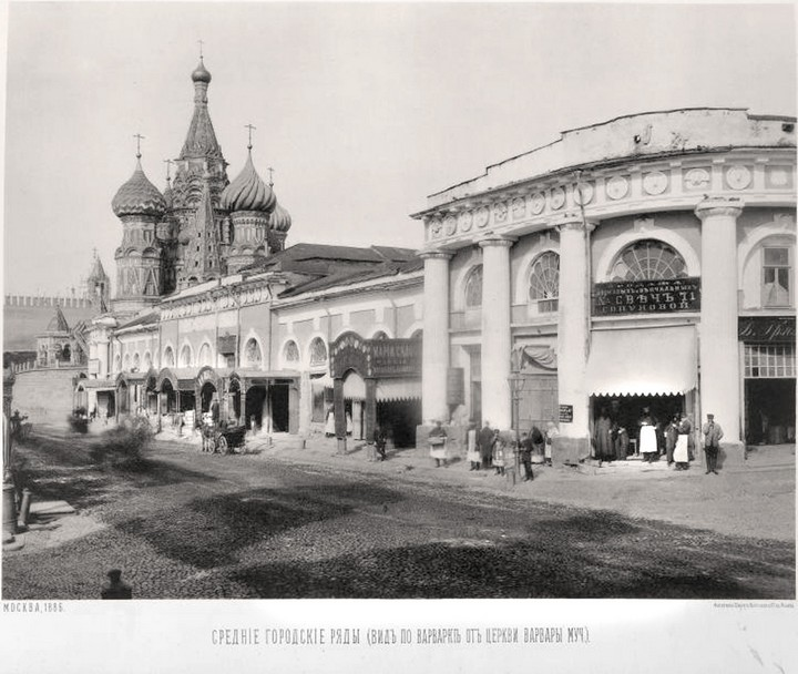 Старые фотографии Москвы. Торговые ряды (26)