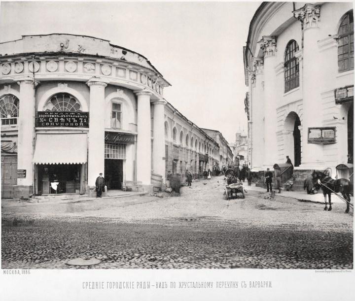 Старые фотографии Москвы. Торговые ряды (27)