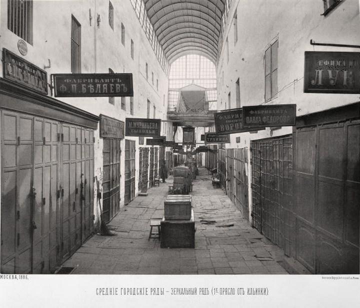 Старые фотографии Москвы. Торговые ряды (28)