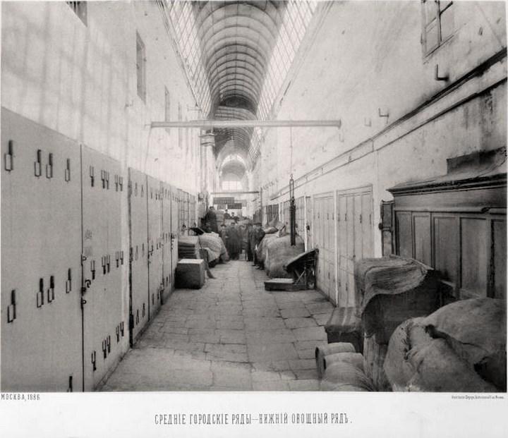 Старые фотографии Москвы. Торговые ряды (29)