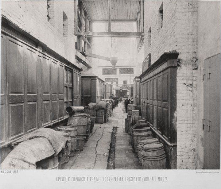 Старые фотографии Москвы. Торговые ряды (30)