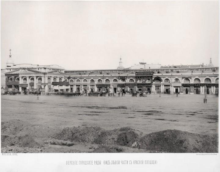 Старые фотографии Москвы. Торговые ряды (3)