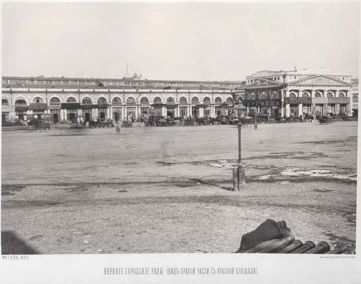 Старые фотографии Москвы. Торговые ряды (4)