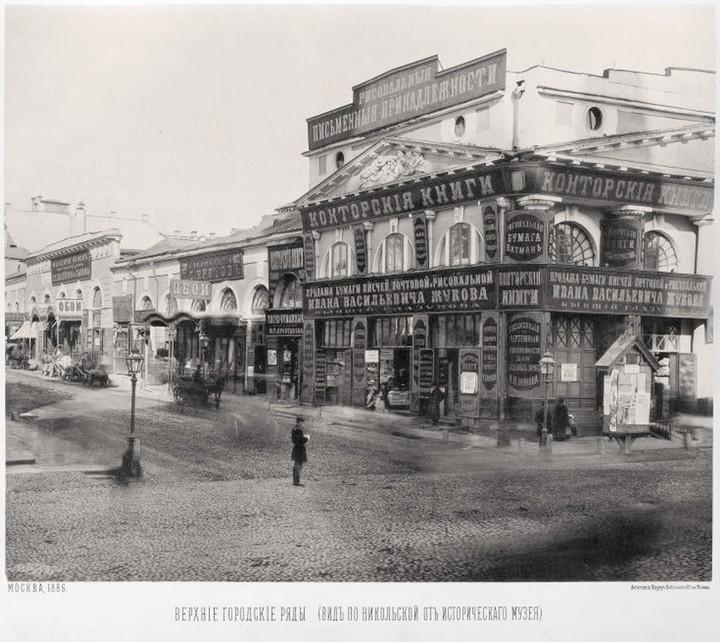 Старые фотографии Москвы. Торговые ряды (5)