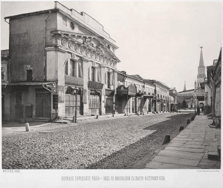 Старые фотографии Москвы. Торговые ряды (6)