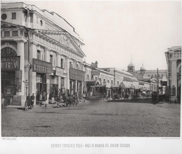 Старые фотографии Москвы. Торговые ряды (7)