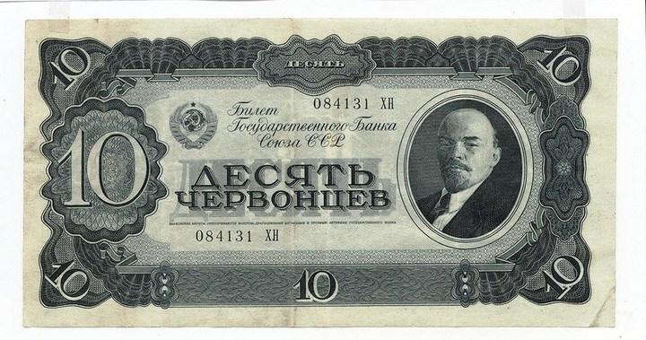 История российского рубля, купюры рубля фото (39)
