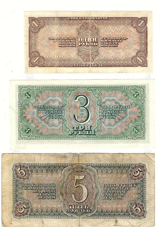 История российского рубля, купюры рубля фото (40)