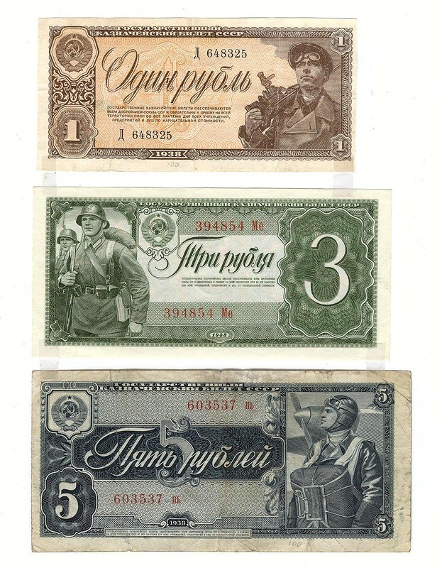 История российского рубля, купюры рубля фото (41)