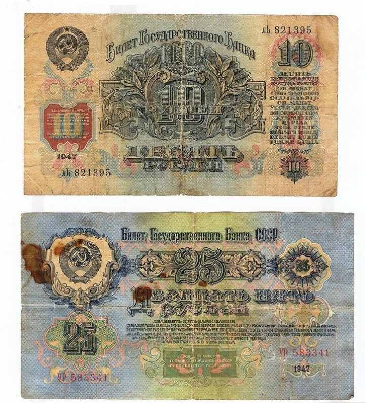 История российского рубля, купюры рубля фото (45)