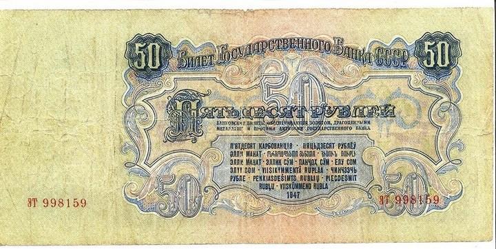 История российского рубля, купюры рубля фото (47)