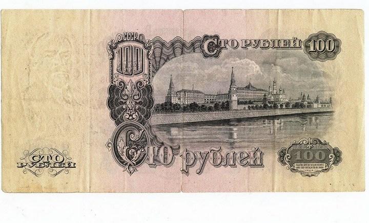История российского рубля, купюры рубля фото (48)