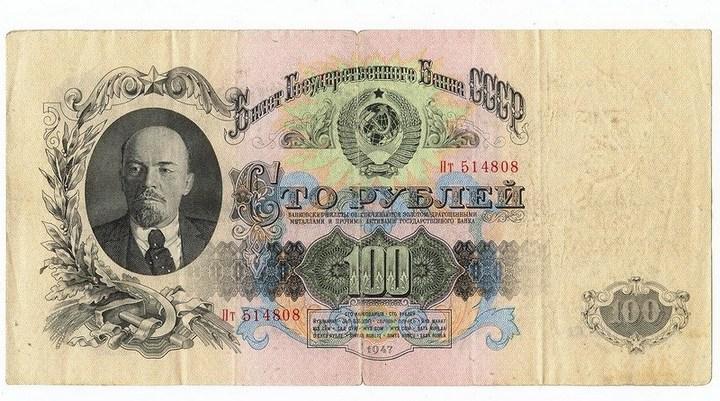 История российского рубля, купюры рубля фото (49)