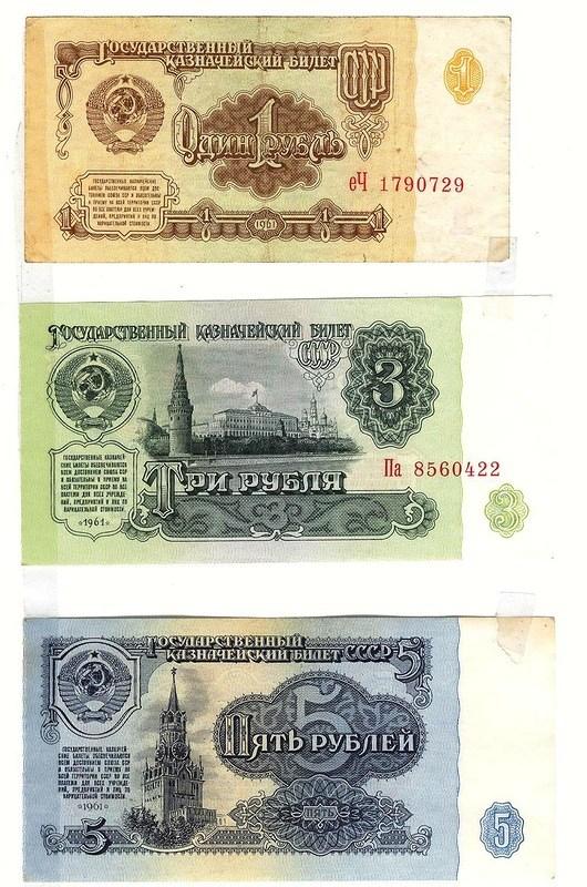 История российского рубля, купюры рубля фото (50)