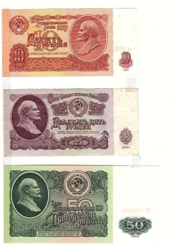 История российского рубля, купюры рубля фото (52)