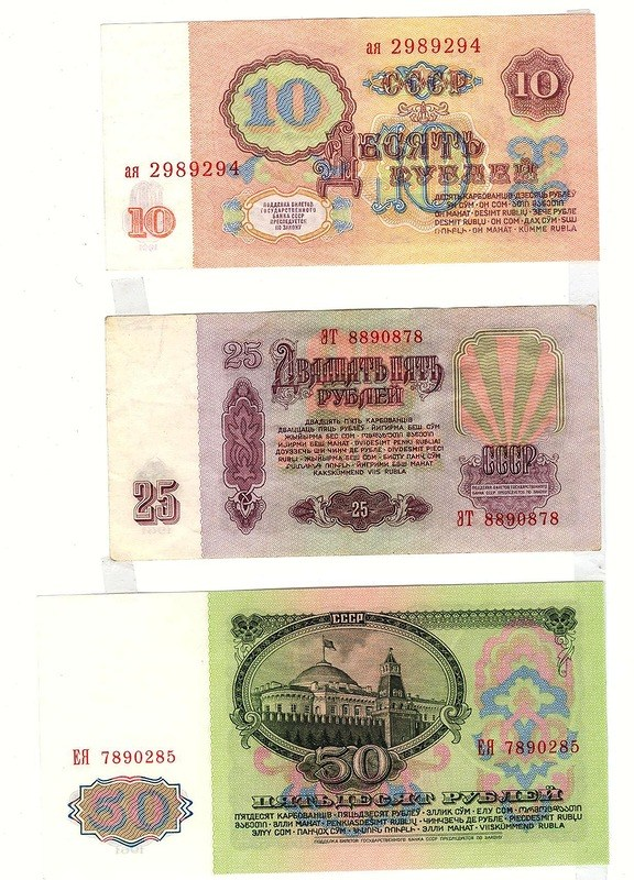 История российского рубля, купюры рубля фото (53)