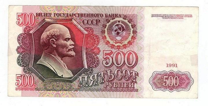 История российского рубля, купюры рубля фото (58)